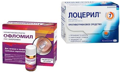 Лоцерил или Офломил - препараты для лечения онихомикоза, которые являются аналогами друг для друга