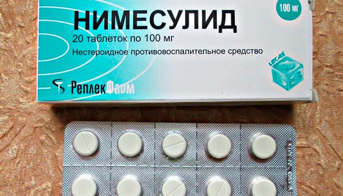 Форма выпуска лекарства Нимесулид