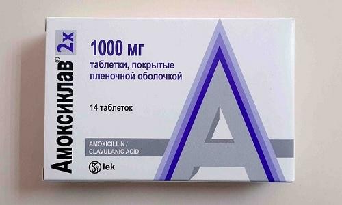 Амоксиклав запрещен к употреблению при гиперчувствительности к компонентам препарата, а также желтухе вследствие холестаза