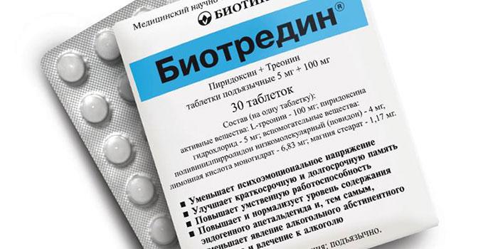 Биотредин является ноотропным препаратом, предназначенным для восстановления работы мозга