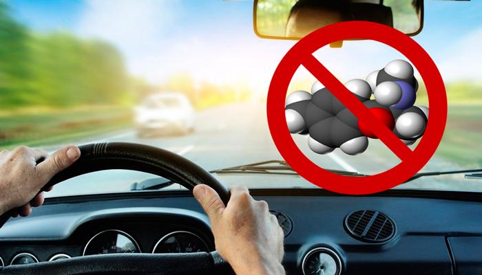Запрет на употребления мефедрона водителям управляющих автомобилем