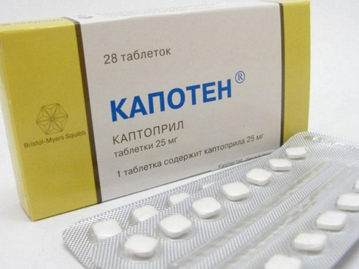 Капотен является ингибитором АПФ, обладающим антигепертензивным эффектом