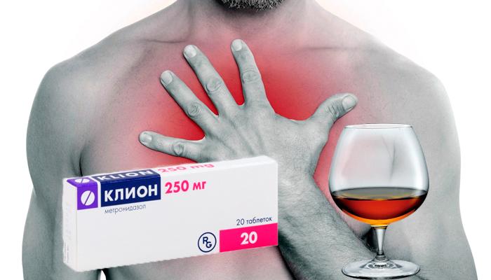 Боль в груди как одно из возможных последствий смешивания «Клиона» с алкоголем