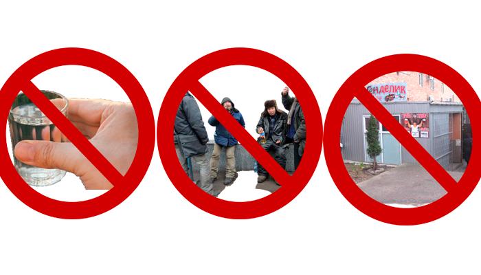 Запреты для борьбы с наследственным алкоголизмом