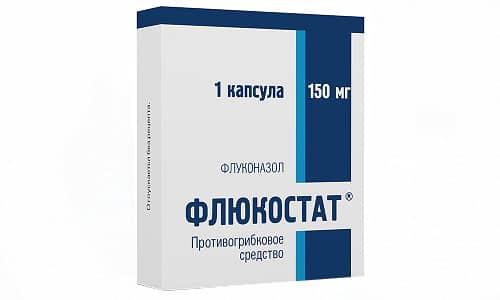 Флюкостат принимают при криптококковых инфекциях у пациентов с нормальным функционированием иммунной системы и ВИЧ-инфицированных
