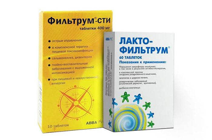 Существует два вида препарата: Фильтрум – СТИ и Лакто – фильтрум