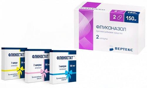 Заболевания, вызываемые грибами рода Кандида, можно лечить с помощью препаратов Флуконазол или Флюкостат