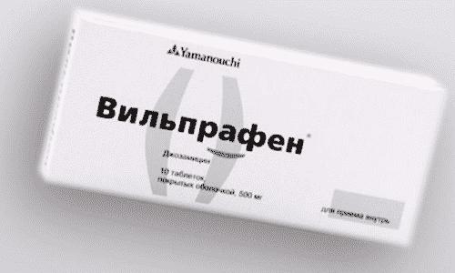 Вильпрафен нельзя применять при повышенной чувствительности к компонентам лекарства и тяжелых нарушениях работы печени