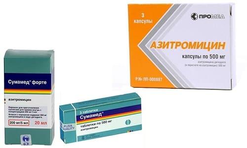 Азитромицин или Сумамед применяются в терапии заболеваний, спровоцированных патогенными возбудителями
