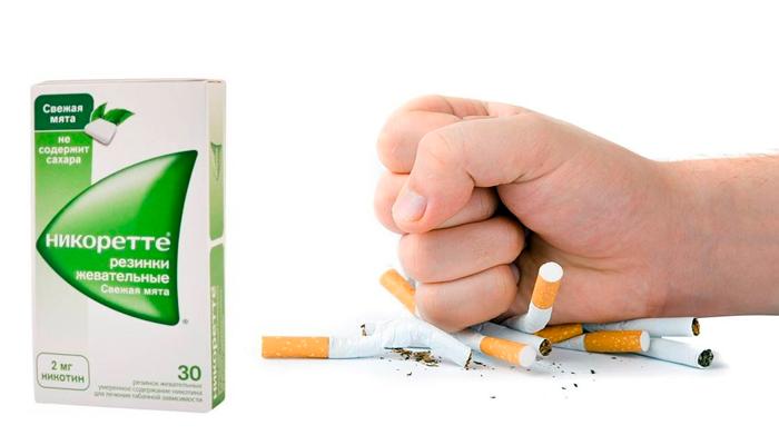 Применение жвачек Никоретте при отказе от курения