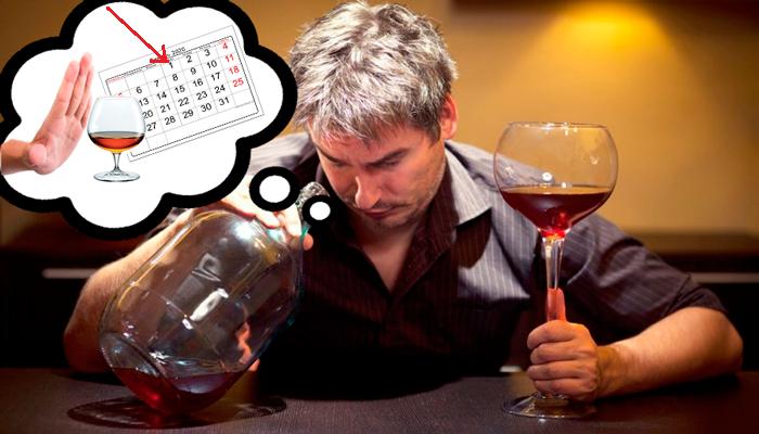 Мысль бросить пить начиная с нового года при алкогольной анозогнозии