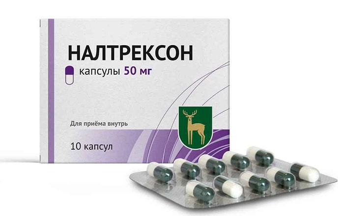 Перед началом лечения препаратом Налтрексон обязательно нужно проконсультироваться с врачом