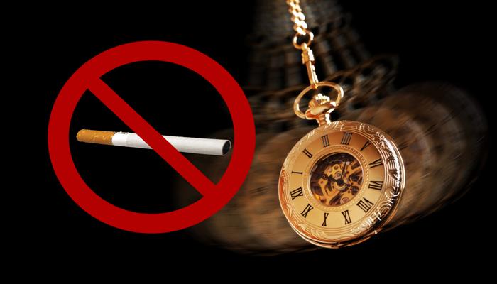 Кодирование от курения гипнозом