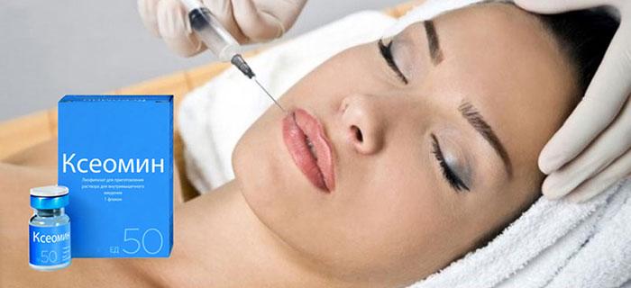 В косметологии Ксеомин применяется для устранения неровностей кожи лица и мимических морщин