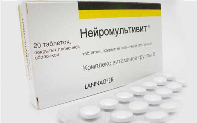 Витамины для сна