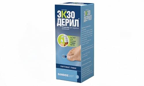 Экзодерил не рекомендуется применять при беременности и гиперчувствительности организма