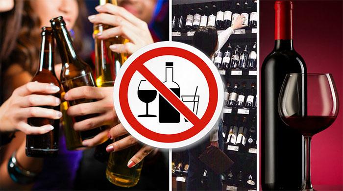 Врачи рекомендуют отказаться от употребления спиртного при приёме препарата Тирозол