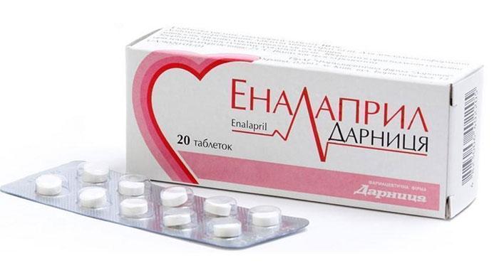 Эналаприл является спазмолитическим и сосудорасширяющим препаратом