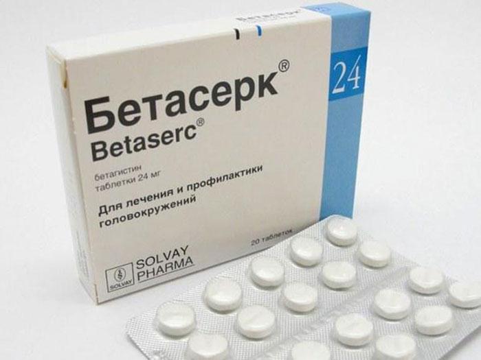 Бетасерк является гистаминным препаратом направленным на улучшение вестибулярной функции
