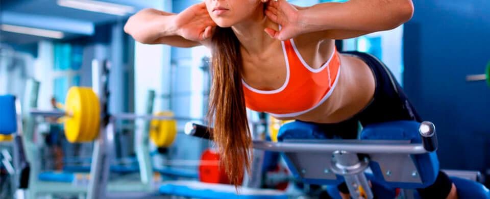 Гиперэкстензия для спины– выполняем в спортзале