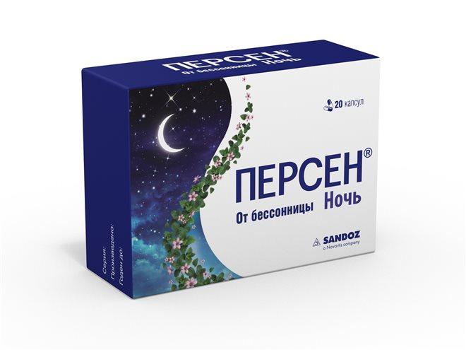 Персен считается идеальным успокоительным препаратом во время беременности и лактации.