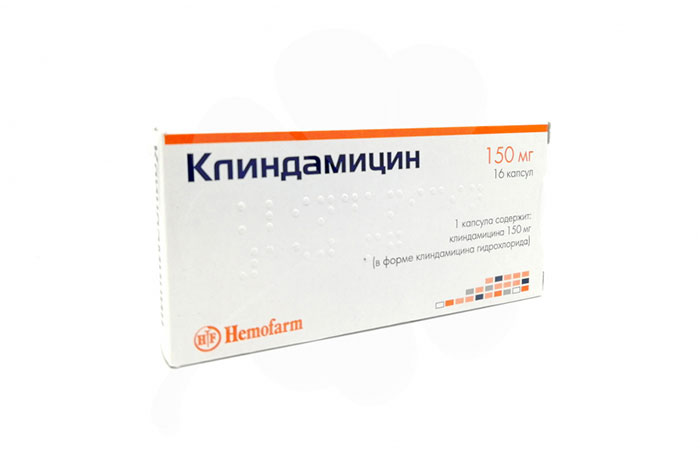 Клиндамицин и алкоголь совместимость