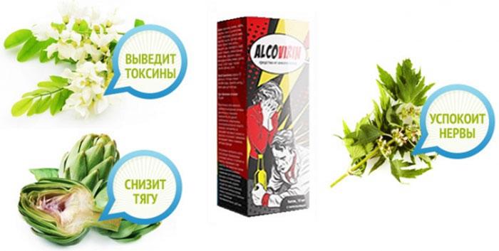 Алковирин создан на основе натуральных компонентов