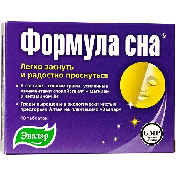 Формула сна в таблетках