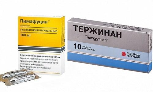 При молочнице врачи нередко назначают такие препараты, как Тержинан или Пимафуцин