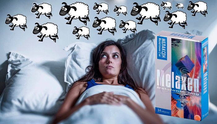 Применение препарата Мелаксен при бессоннице
