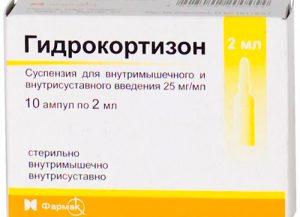 Кортикостероиды при блокаде позвоночника