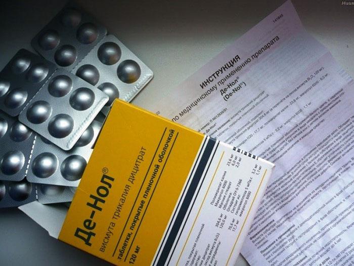 Де-Нол - противоязвенный препарат, препятствующий разъедающему воздействию кислоты на стенки желудка
