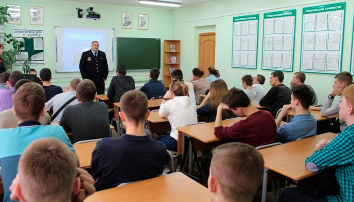 Лекция для школьников о вреде наркотиков с целью предотвратить наркоманию