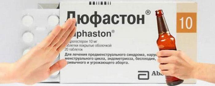 Специалисты не рекомендуют употреблять алкоголь при приеме препарата Дюфастон