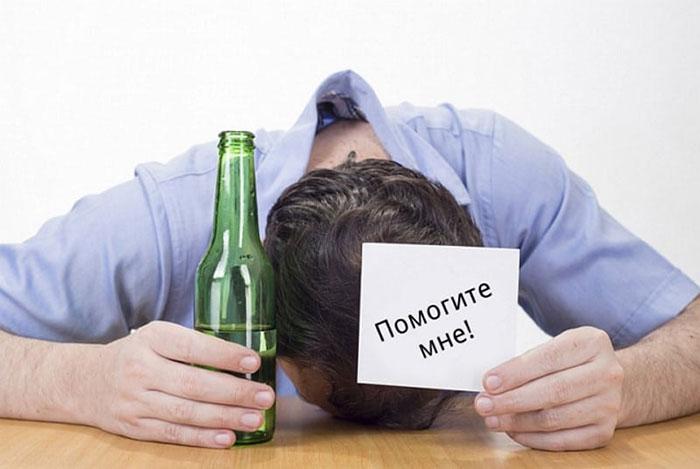 Критическое состояния здоровья при длительном запое является основанием его прекращения
