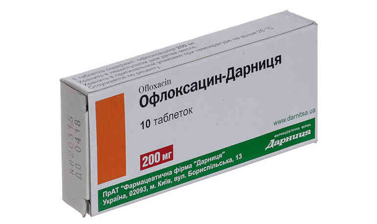 Эффективен ли Офлоксацин при простатите?