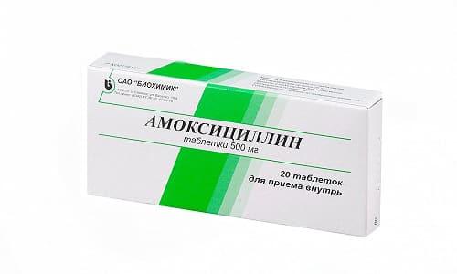 Амоксициллин, который используют при ангине, отите и синусите, отпускается в аптеках по цене от 95 руб