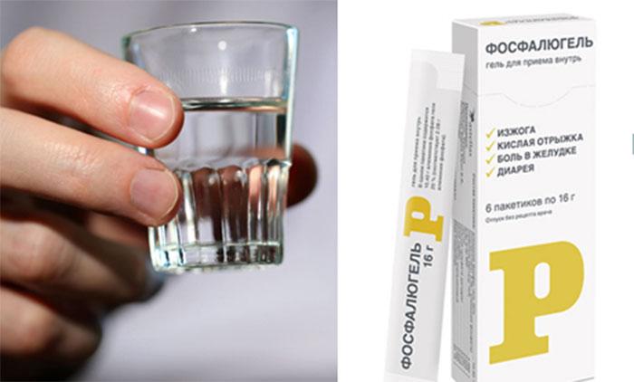 Фосфалюгель используют при похмелье, но совмещать с алкоголем медики не рекомендуют
