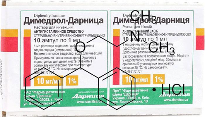 Димедрол с алкоголем усиливают воздействие на организм препарата и спиртного