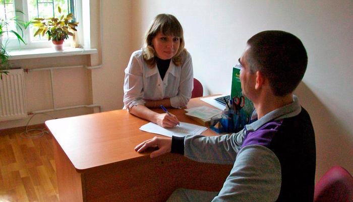 Поступление в учреждение по реабилитации от зависимости