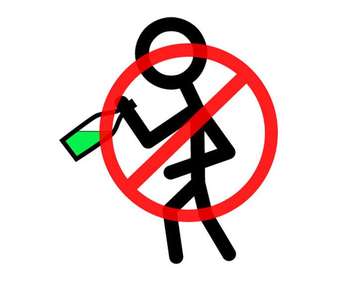 Биотредин не рекомендуется принимать с алкоголем
