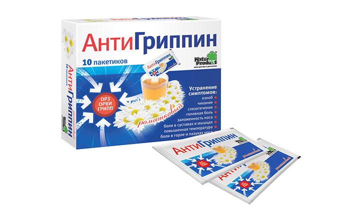 Антигриппин является симптоматическим препаратом с жаропонижающим и обезболивающим действием