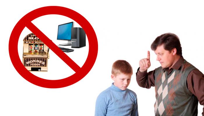 Запрет ребенку на длительное пользование компьютером и игры на игровых автоматах