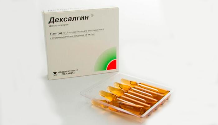 Форма выпуска препарата Дексалгин
