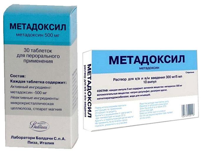 Метадоксил является препаратом для лечения алкоголизма с гепатопротекторным действием