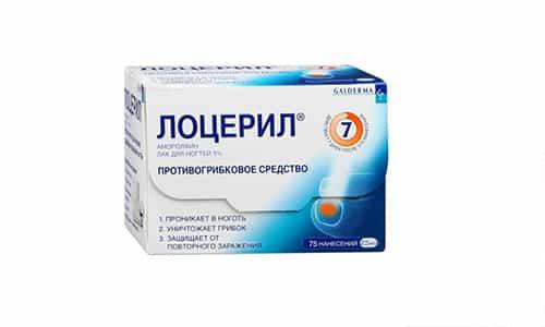 Противопоказанием Лоцерила является гиперчувствительность и индивидуальная непереносимость ингредиентов лекарственного средства