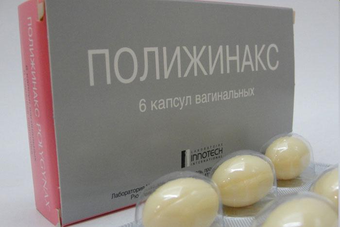 Полижинакс является антибиотиком с противовоспалительным и противогрибковым свойствами
