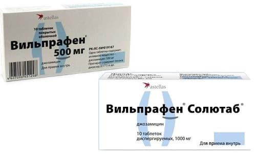 Вильпрафен или Вильпрафен Солютаб имеют небольшое количество противопоказаний и активны в отношении многих бактерий