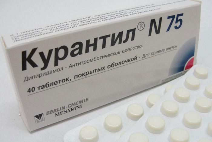 Курантил является сосудорасширяющим препаратом и имеет широкий спектр применения