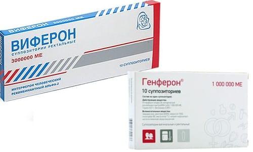 Виферон и Генферон назначаются в терапии вирусных инфекций